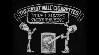 LloydChaplin cigarretees